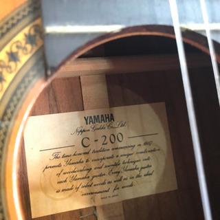 ヤマハ C-200  ハードケース付き
