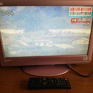 19インチ 液晶テレビ ピンク