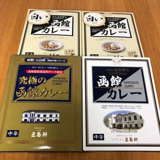 函館五島軒レトルトカレーセット(4個)