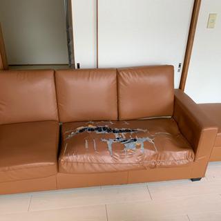 3人掛けソファー 無料