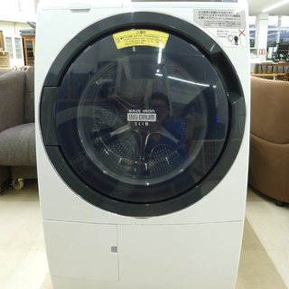 札幌市/清田区 日立/HITACHI ドラム式電気洗濯乾燥機 ビ...