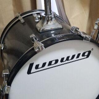 Ludwig Breakbeats Zildjian Low V...