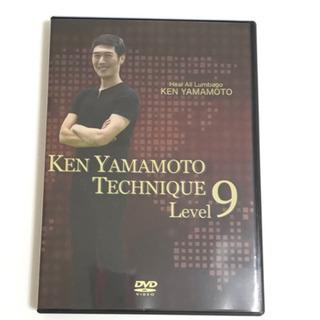 ken Yamamoto Level9