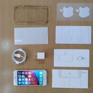 iPhone7 32G Gold  SIMフリー 本体