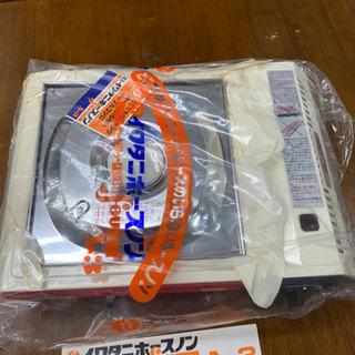 ◆未使用  イワタニホースノン  カセットフゥー