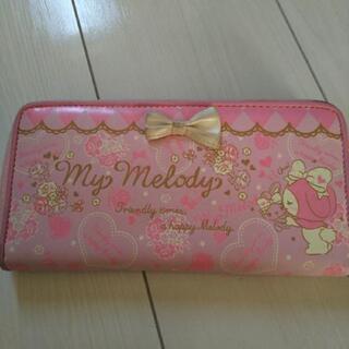 マイメロ長財布