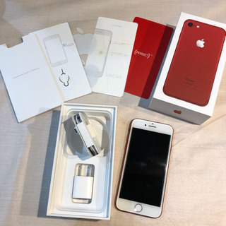 (交渉不成立のため再募集)iPhone7 PRODUCT  re...