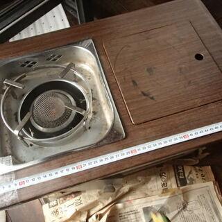 昭和レトロ 囲炉裏型灯油ストーブ 調理可