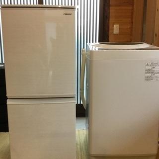 冷蔵庫、洗濯機 2019年製セット