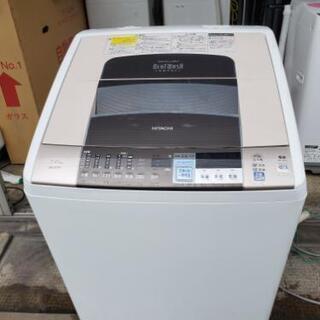 HITACHI 日立 全自動洗濯機 7kg BW-D75V  2...
