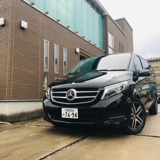 VIP送迎車に vクラスアバンギャルドロング