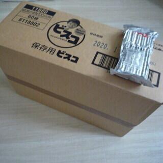 非常食 ビスコ大量60箱分 約6000円相当 2