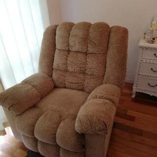 アメリカ家具 YELLOW BOX購入 リクライニングソファ チェア