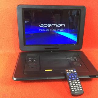 apeman DVDポータブルプレーヤー PV1550 充電ケー...