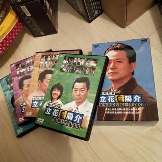 地方記者立花陽介 DVDBOX2