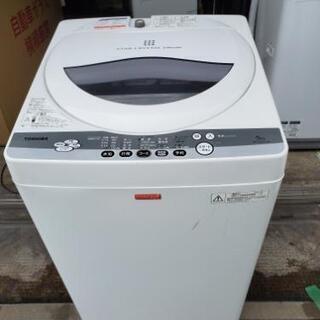 TOSHIBA 東芝 全自動電気洗濯機 型番AW-50GKC(W...