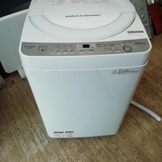 SHARP 洗濯機6キロ 2018年 幅56.5㎝ 奥行53.5...