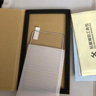 iPhone7plusケース&ガラスシール − 北海道