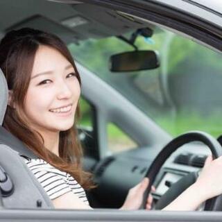 [〆切間近] 夜勤 ドライバー 日払い可