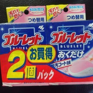 【未開封】ブルーレットおくだけ 詰替用 2個パック + 中古 ア...