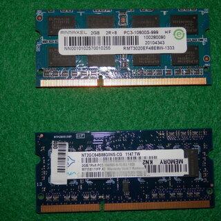 (取引完了)ノートパソコン用メモリー PC3-10600(DDR...