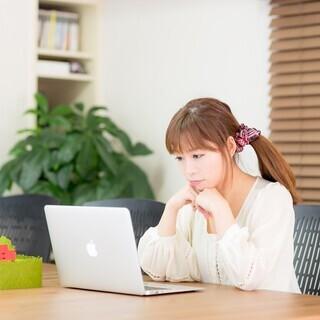 在宅ワーク★商品ページ製作【Amazon、ヤフー、ヤフオク、楽天...