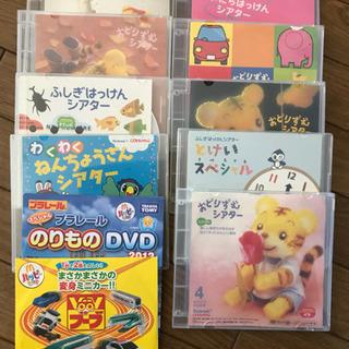 こどもちゃれんじ DVD