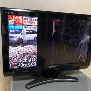 【ジャンク品】 液晶テレビ SHARP AQUOS LC-20E7