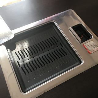 無煙ロースター 遠赤外線  業務用 200ボルト テーブル付き