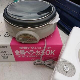 グリル鍋①