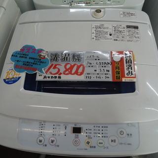 【エコプラス小倉南店】ハイアール 洗濯機 JW-C55A(K) ...