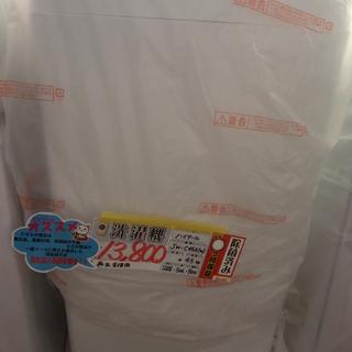 【エコプラス小倉南店】ハイアール 洗濯機 JW-C45A(W) ...