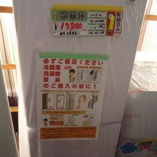 【エコプラス小倉南店】ハイアール 冷蔵庫 JR-NF148…