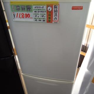 【エコプラス小倉南店】パナソニック 冷蔵庫 NR-BW142C-...
