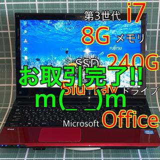 キレイめ赤/第3世代i7/メモリ8G/SSD480G/Blu-l...