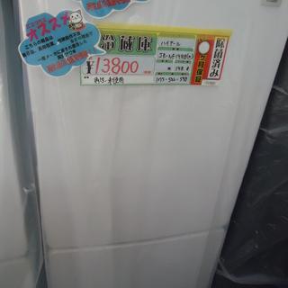 【エコプラス小倉南店】ハイアール 冷蔵庫 JR-NF148B(w...