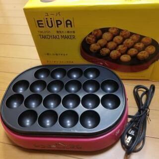 EUPA 電気たこ焼き器 (26日〆切)