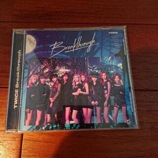 TWICE breakthrough CD