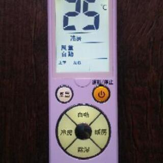 複数メーカー対応/エアコン用リモコン
