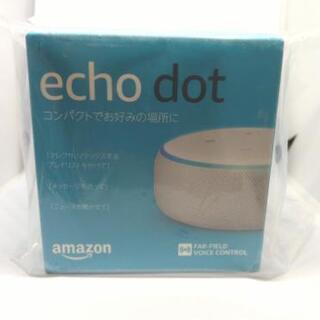 Echo Dot 第3世代 スマートスピーカー with Ale...