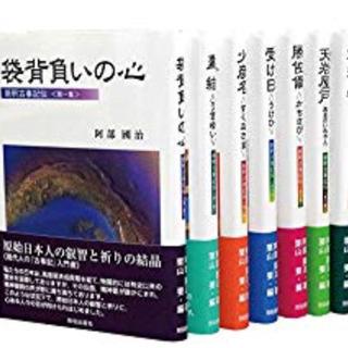 日本の良さを学び、日々の生活に生かそう!