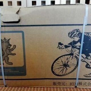 【リサイクルショップスターズ城西店】折りたたみ自転車 16インチ...