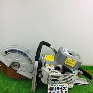 スタンダードエンジンカッター KZ-300DB コムテク 【リラ...