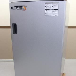 エムケー精工株式会社 冷蔵庫 貯蔵庫 味の新鮮蔵S ARS-50...