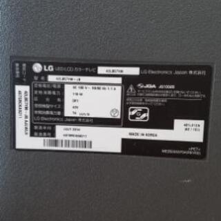 【ジャンク】42型テレビ