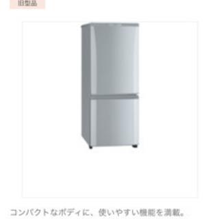 【交渉中】10/27 三菱冷蔵庫146L売ります。