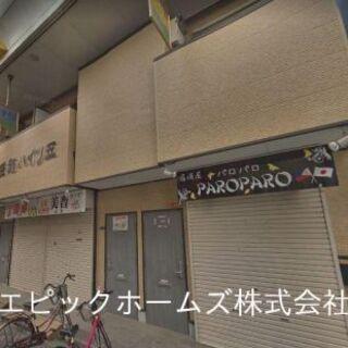 ★満室稼働中8.4%★大阪市西成区 駅1分 H26年築