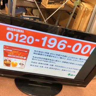 ¥100で買える42型日立プラズマテレビ!!