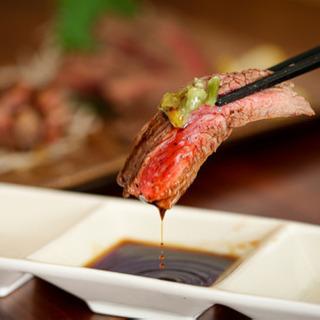 ステーキ屋 瓦 Kawara steak