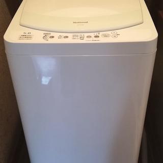 全自動洗濯機 ナショナル NA-TF56 格安
